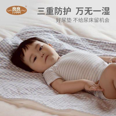 良良隔尿垫麻棉婴儿苎麻小尿垫多条装宝宝尿垫床垫坐垫防水透气