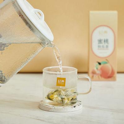 九阳轻养水果茶蜜桃快乐冻干黄桃乌龙果茶 2盒