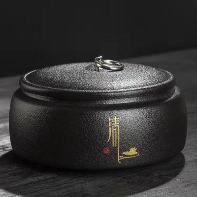 紫砂陶瓷茶葉罐創意儲罐功夫茶具家用茶道配件防潮大號普洱茶罐