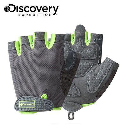 72120/Discovery骑行健身运动半指训练手套防滑耐磨护具护腕护掌手套