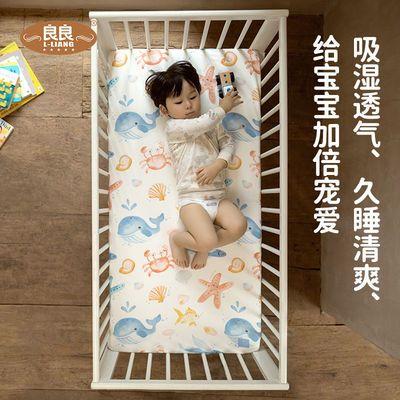 良良儿童凉席幼儿园双面婴儿凉席冰丝席透气竹纤维席子午睡夏季