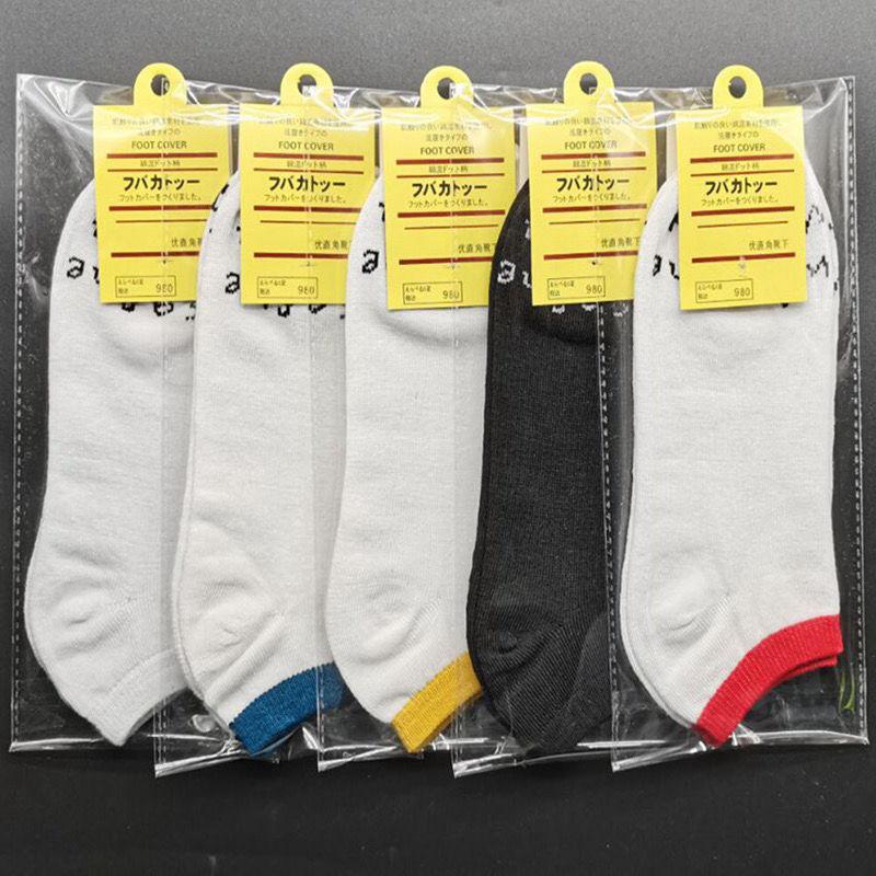 男士独立包装船袜纯色袜子浅口短袜男鞋礼品袜 厂家批发4双装
