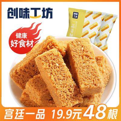 75295/【贡品一品蛋酥】创味工坊蛋酥蛋卷零食宫廷蛋糕糕点小吃酥皮点心