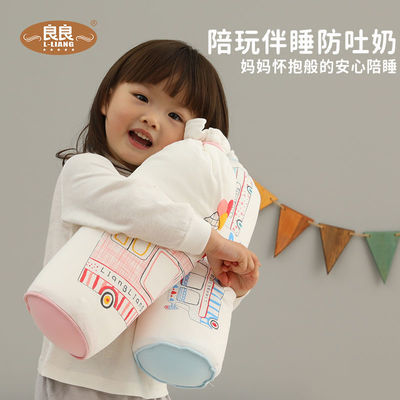 61640/良良 婴儿安抚枕宝宝糖果抱枕新生儿多功能枕头儿童玩具侧睡挡枕
