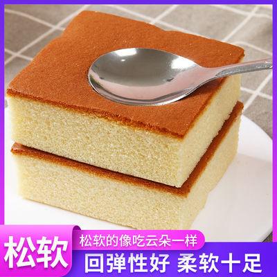 无蔗糖蛋糕早餐面包鸡蛋糕糕点零食小蛋糕休闲食品营养代餐蛋糕