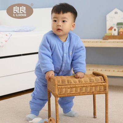 良良婴儿内衣棉质套装2-6岁儿童男女宝宝秋冬秋衣新生婴儿儿衣服