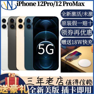 60097/Apple/全新美版苹果iPhone 12ProMax有锁黑解12Pro512G已激活手机