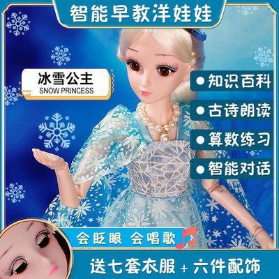 【唱歌眨眼】智能芭比娃娃大套装网红仿真女孩儿童生日礼物布玩具