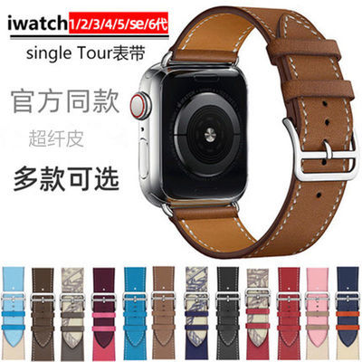 78453/适用iwatch5表带苹果手表带S4真皮复古表带iwatch6/SE代女男44mm