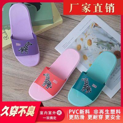 【PVC新料】女款新款家居室内浴室防滑防臭网红时尚夏季外穿拖鞋