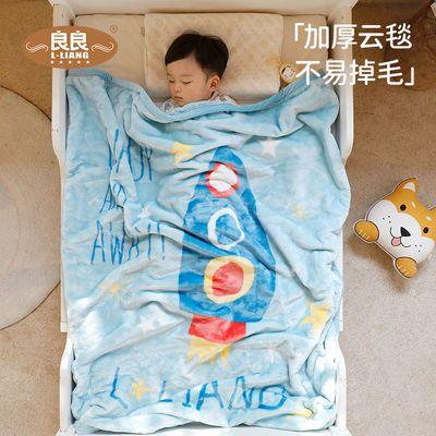 良良儿童幼儿园毛毯双层加厚云毯小孩春夏午睡抱被子婴儿用品盖毯