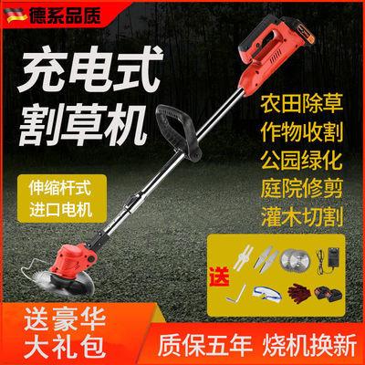 74252/家用锂电打草机电动割草机多功能除草机小型草坪机充电式修剪神器