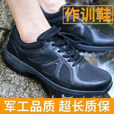 66501/新式作训鞋男夏季黑色超轻减震网眼跑步消防训练鞋劳保工作保安鞋