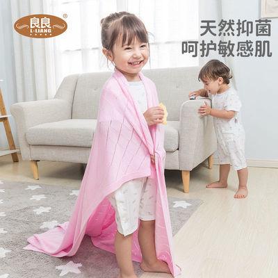 53370/良良竹纤维盖毯竹丝毯宝宝四季通用新生婴儿毛毯儿童幼儿园午睡毯