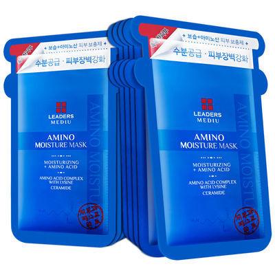 丽得姿(LEADERS)韩国进口正品美蒂优氨基酸玻尿酸医美保