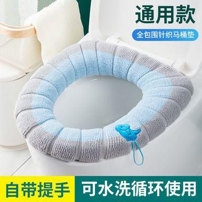 马桶坐垫家用通用四季马桶垫坐便套座坐便器垫马桶套马桶座圈