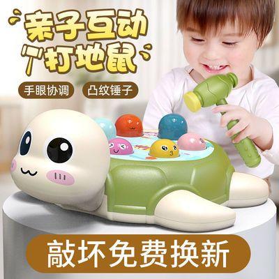 93397/大号儿童打地鼠玩具益智宝宝敲敲乐锤子玩具女男孩音乐游戏机敲打