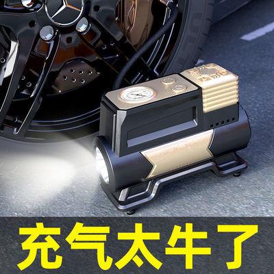 【普路驰】车载充气泵小轿车便携式加气打气筒汽车用电动轮胎12v