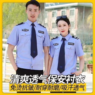 49650/保安工作短袖衬衣保安衣服夏季制服夏装工作服套装男女物业小区