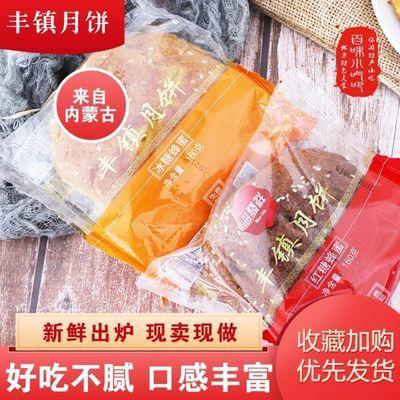 76148/正宗丰镇月饼160克,纯胡麻油制作