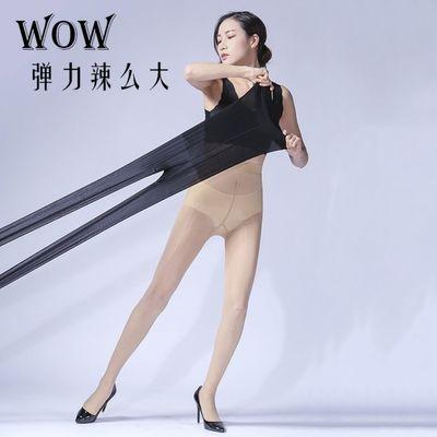 女薄款防勾丝踩脚裤袜黑色菠萝袜长黑透丝袜均码光腿神器120斤内