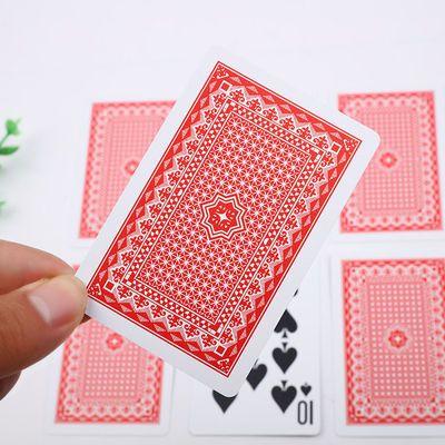 PVC塑料扑克防水耐用加厚可水洗牌百家乐扑克牌磨砂斗地主扑克牌