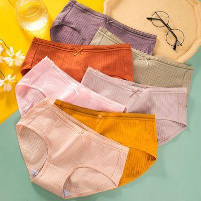猫人内裤女夏季纯棉中腰抗菌提臀薄款透气纯色全棉少女大码三角裤
