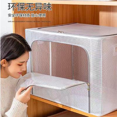 新款透明防水收納箱裝衣服被子玩具多功能家用折疊式超大號百納箱