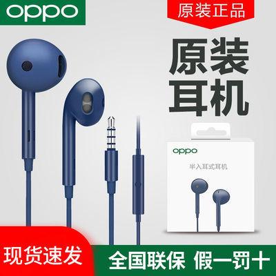 57205/OPPO耳机原装r17 r15x reno3ace k5 r11 k3k7r9手机有线半入耳式