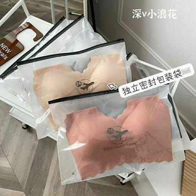 76536/欧阳娜娜同款内衣女新款v领美背大码无痕运动睡眠文胸罩薄款显小