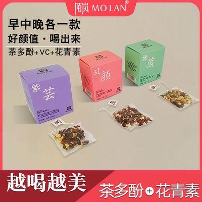 玫瑰红枣黑枸杞茉莉绿茶花草茶红茶水果茶包花茶组合养生茶袋泡茶
