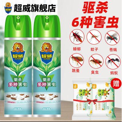 48542/超威杀虫喷雾剂室内灭蚊子蚂蚁苍蝇跳蚤蟑螂药杀虫气雾剂非无毒