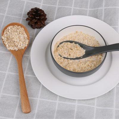 包邮乐此澳洲480g进口原味燕麦片小包装即食免煮早餐代餐冲饮速食