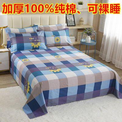 【加厚纯棉床单】全棉斜纹简约卡通床单单件单人双人宿舍大炕被单
