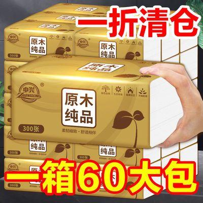 【60包一年装】300张原木抽纸巾整箱批发家用10包餐巾纸面巾纸
