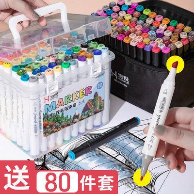 水性双头马克笔套装便宜正版水彩笔漫画笔设计学生用36色盒装批发