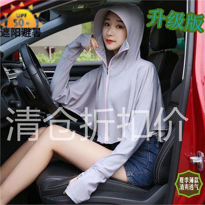 65843/夏季遮阳透气防晒衣女长袖超薄冰丝大码可开衫骑车运动防紫外线款