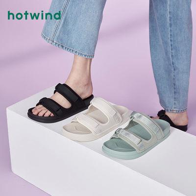 69093/热风女鞋2021年夏季新款女士时尚魔术贴百搭休闲拖鞋外穿H60W1616