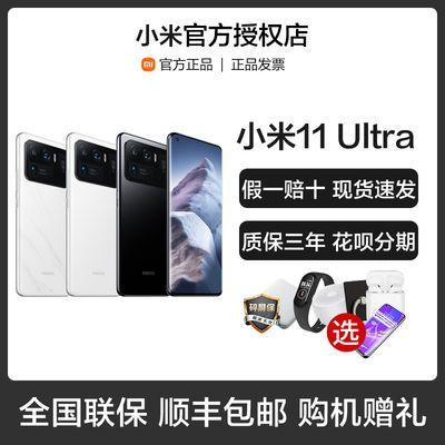56837/【现货速发】小米 11 Ultra新品小米11至尊版 2K四曲屏5G游戏手机