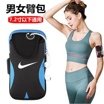 运动手机包男女跑步户外手臂包健身装备手机臂套零钱防雨水收纳包