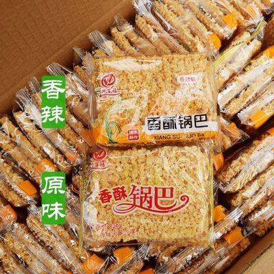 安徽特产手工小米糯米小米香酥锅巴整箱散装批发休闲麻辣网红零食
