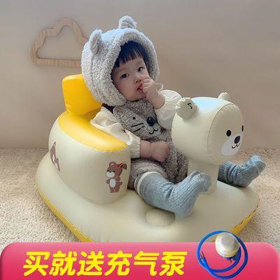 72527/宝宝学坐椅婴儿餐椅充气小沙发坐立神器防摔座椅靠垫训练坐浴凳子