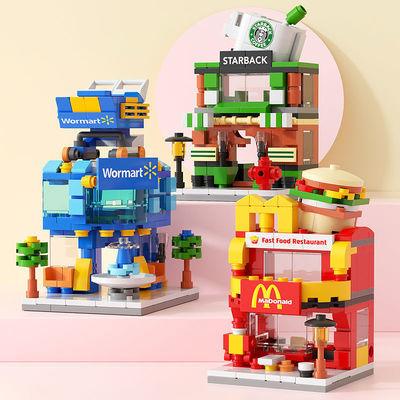 57362/乐乐兄弟 积木兼容乐高 迷你城市商业街 拼装积木 儿童益智玩具