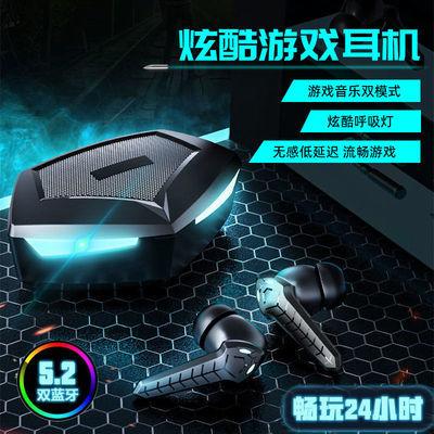 91040/无线蓝牙耳机吃鸡电竞手游戏专用手机通用5.2芯无延迟高音质