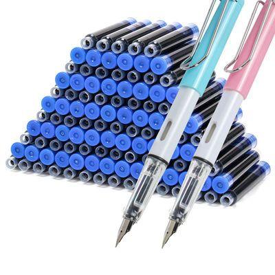 钢笔学生韩版可爱书法办公练字通用可替换墨囊男女孩正姿钢笔套装