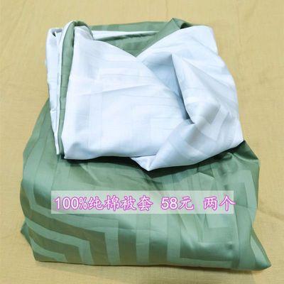 100%全棉被套单件纯棉夏季贡缎1.5米被套双人1.8m2.0学生宿舍被罩