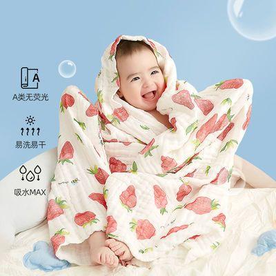 67827/棉花堂新生婴儿浴巾纯棉儿童纱布被子夏季吸水加厚宝宝洗澡巾盖毯