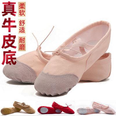 72816/舞蹈鞋成人儿童皮头布头猫爪鞋练功鞋形体瑜伽鞋考级艺考芭蕾舞鞋