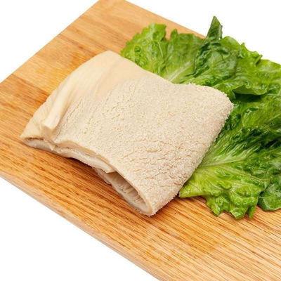 77076/牛大肚金钱肚黄牛肚批发冷冻半成品牛杂毛肚烧烤食材火锅食材