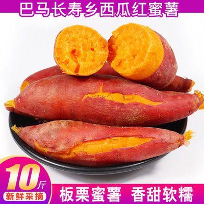 广西小蜜薯新鲜红薯农家自种沙地西瓜红心红薯板栗味地瓜番薯批发